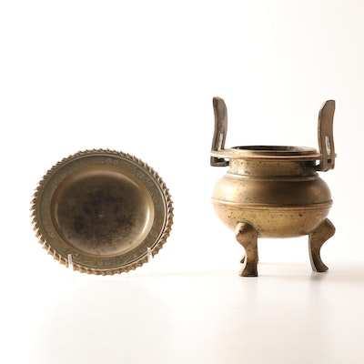 Brass Fire Starter Fire Pot and Etched indian Brass Ashtray