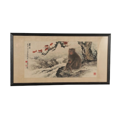 Giclée after Huang Junbi of Chinese Landscape with Monkeys