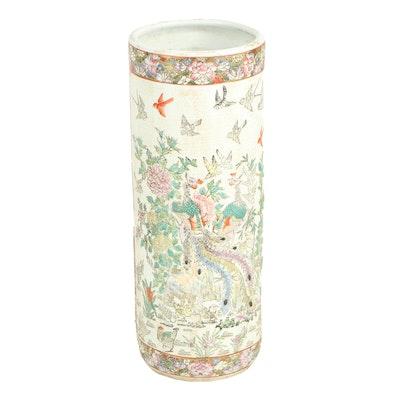 Chinese Hand Painted Ceramic Umbrella Stand