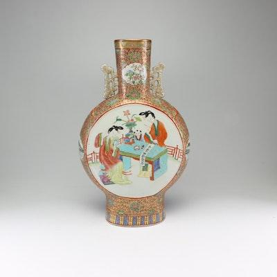 Chinese Porcelain Baoyueping Moonflask Vase