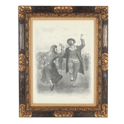 "Tully Filmus Lithograph ""Handkerchief Dance"""