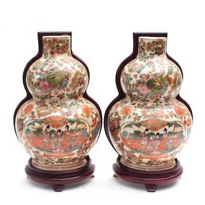 Chinese Porcelain Double-Gourd Wall Vases