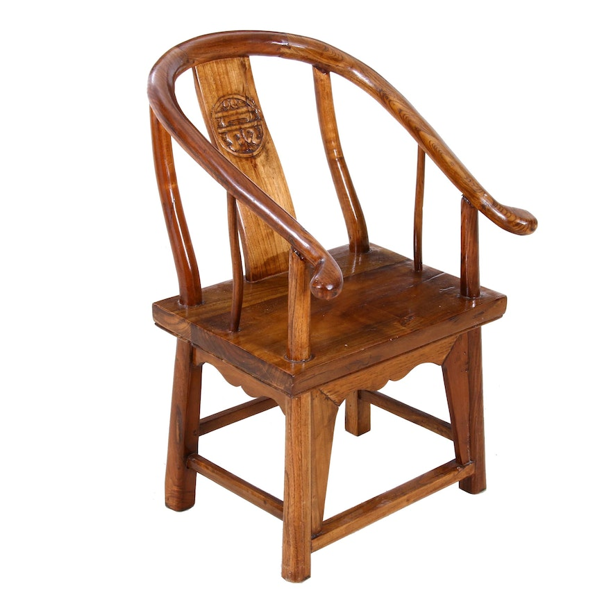 Diminutive Chinese Wooden Roundback Armchair, Mid to Late 20th Century
