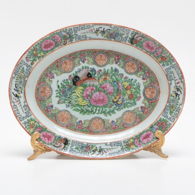 Chinese Rose Canton Ceramic Serving Tray with Stand