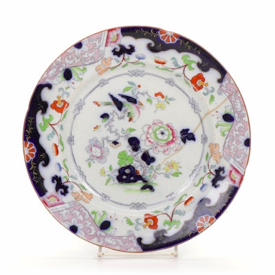 G.I. Ashworth & Bros. Ironstone China Plate