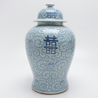 "Chinese Porcelain ""Double Happiness"" Ginger Jar with Lid, Early-Mid 20th Century"
