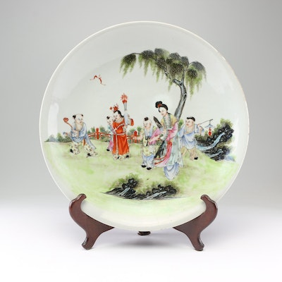 Chinese Hand-Painted Pictorial Decorative Plate