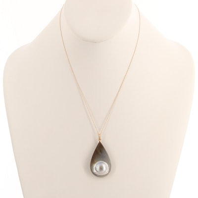 18K Yellow Gold Cultured Pearl Pendant on a 14K Yellow Gold Chain