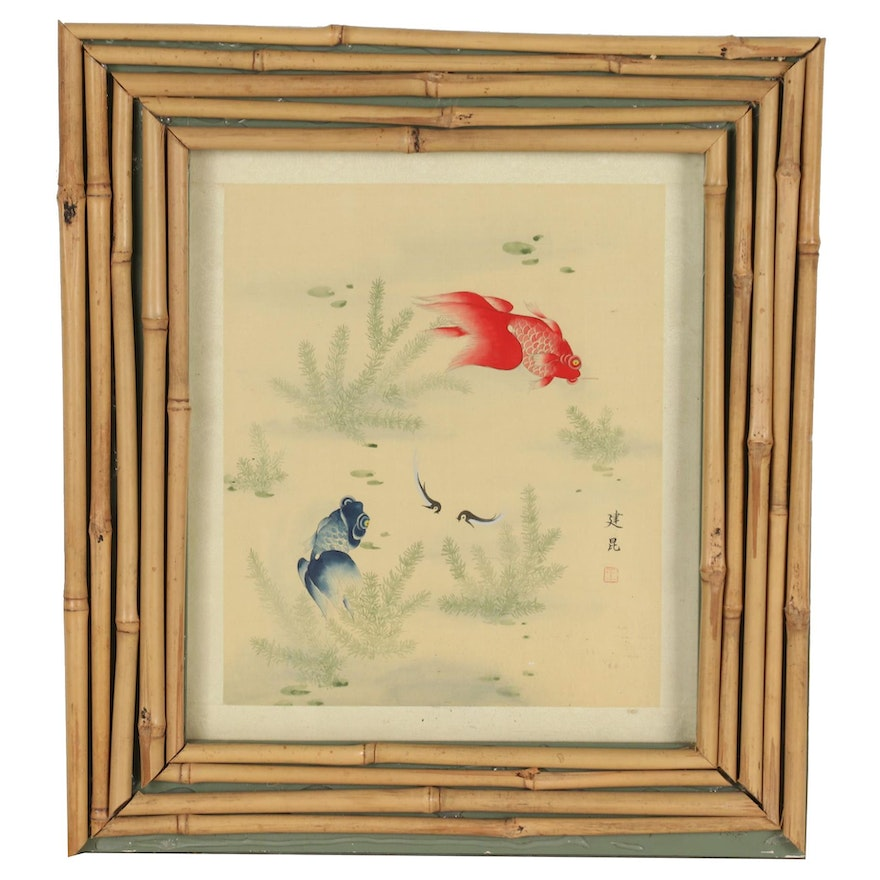 Chinese Watercolor Painting of Goldfish
