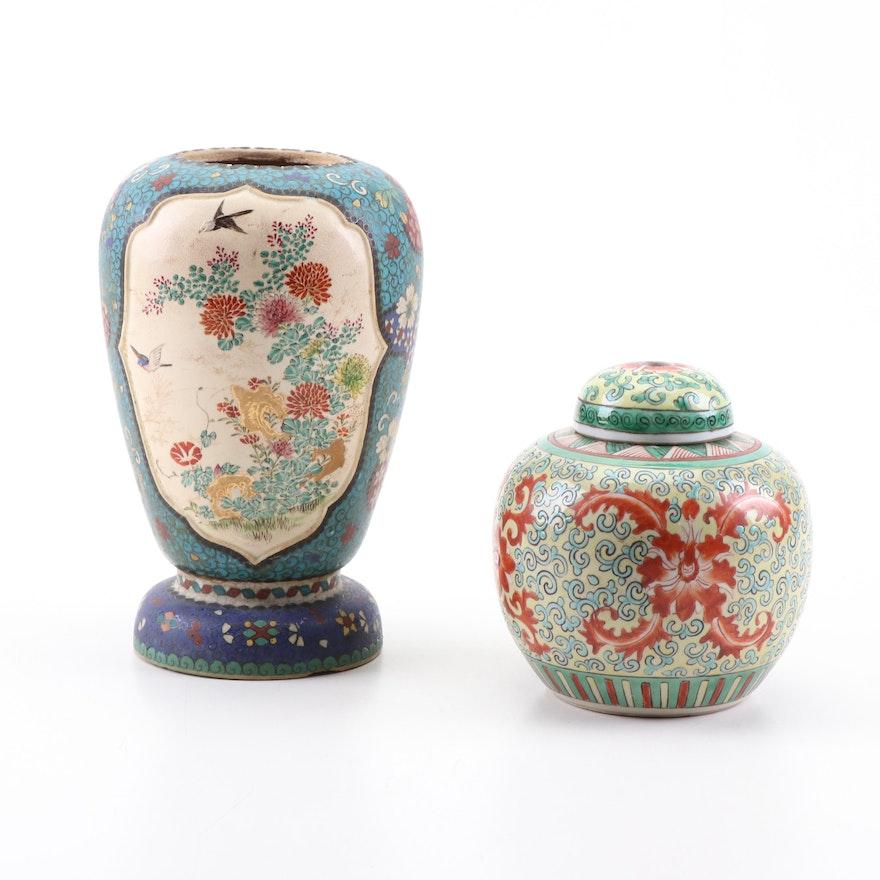 Japanese Cloisonné Porcelain Vase and Chinese Porcelain Ginger Jar