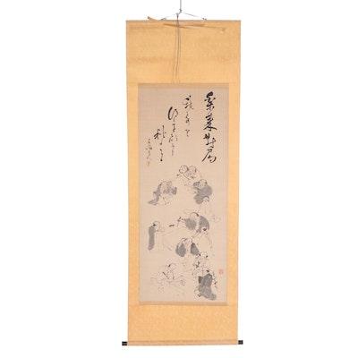 Yokoi Kinkoku Watercolor Hanging Scroll