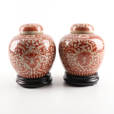 Chinese Floral Motif Ceramic Ginger Jars with Mahogany Bases