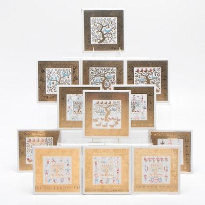 "Berggren Traynor ""Twelve Days of Christmas"" Ceramic Tiles Set, Circa 1960s"