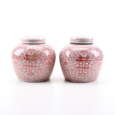 """Chinese Red and White """"Double Happiness"""" Earthenware Ginger Jars"""