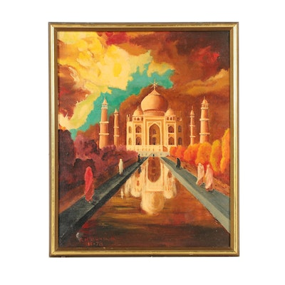 Middle Eastern Architectural Oil Painting
