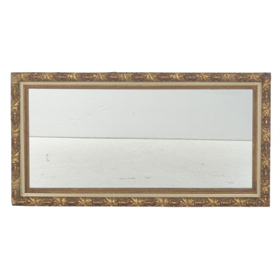 Sculptural High Relief Full Length Wall Mirror