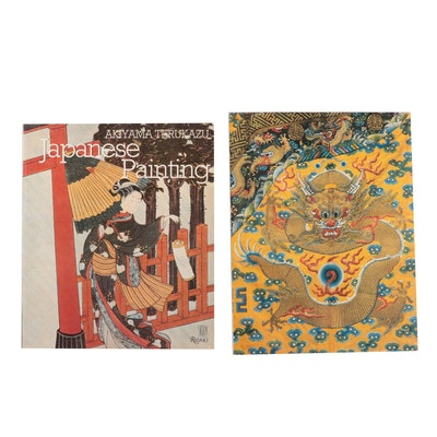 """Treasures of Asia: Japanese Painting"" and ""Son of Heaven"" Asian Art Books"