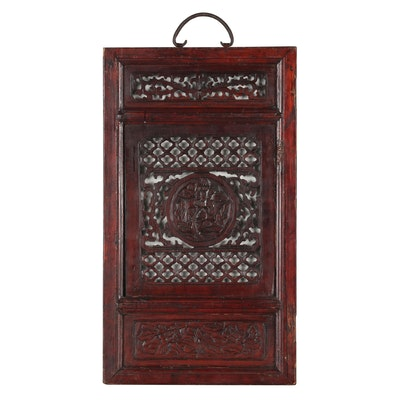 Chinese Openwork Wooden Panel