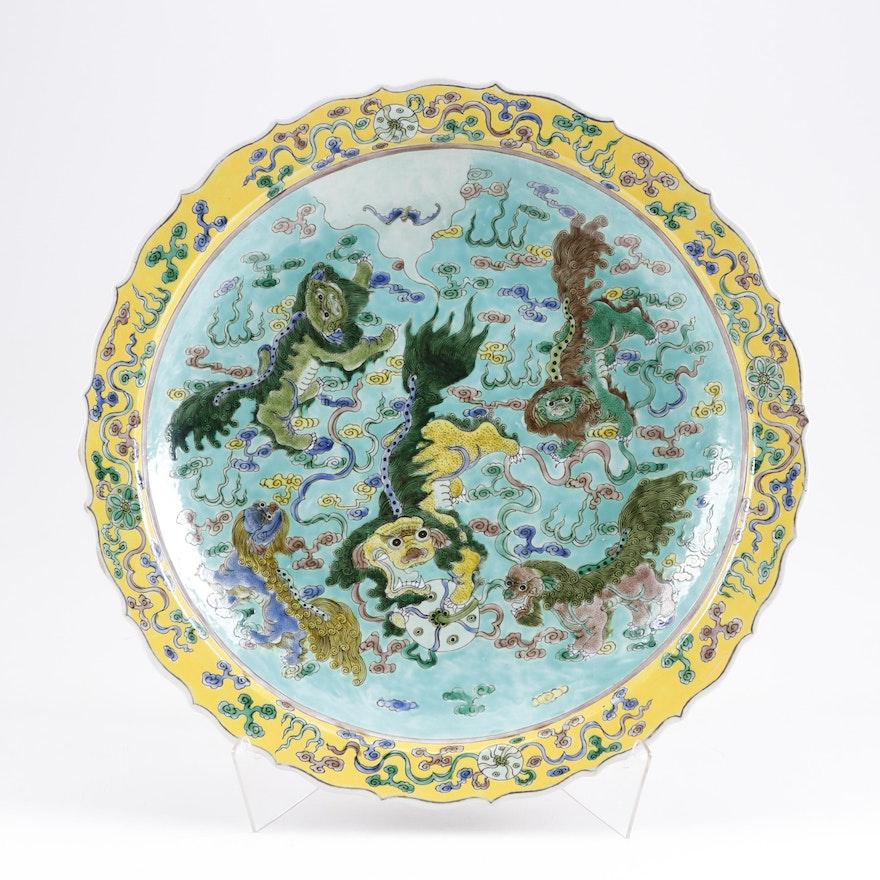 Chinese Lion Motif Porcelain Deep Platter