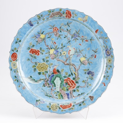 Chinese Blue Ground Porcelain Deep Platter