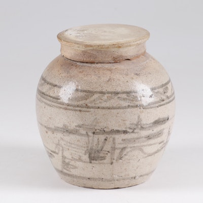 Chinese Provincial Canton Thrown Lidded Stoneware Jar