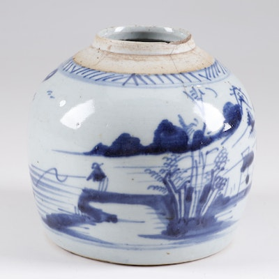 Chinese Canton Porcelain Ginger Jar, Qing Dynasty