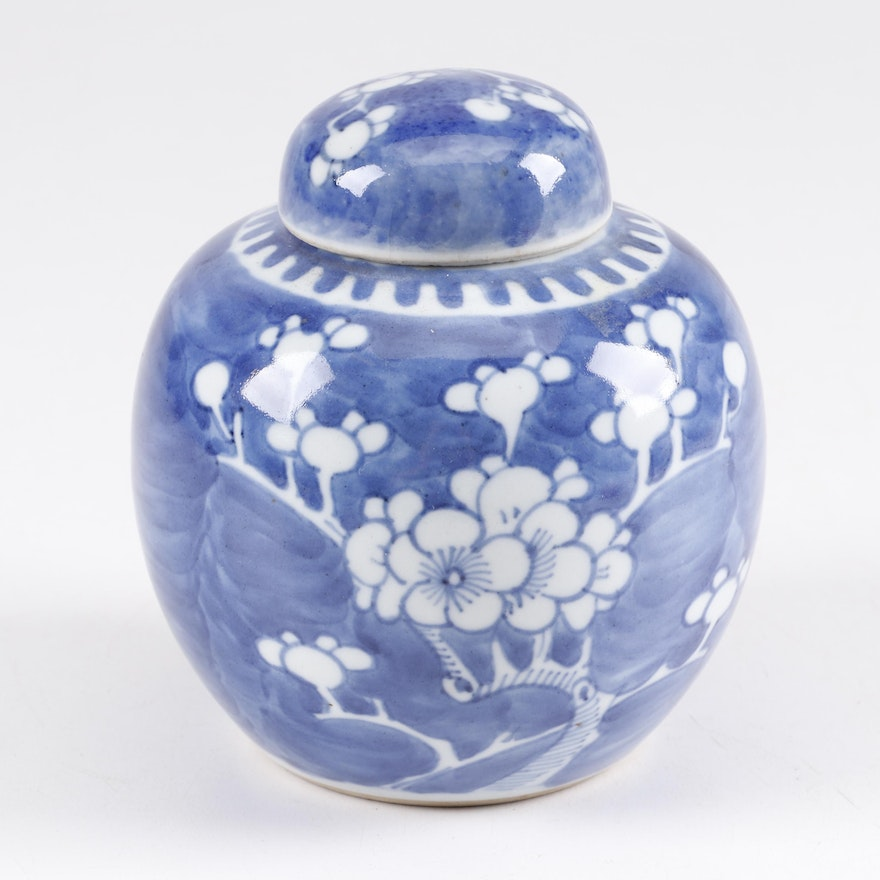 Chinese Blue and White Prunus Porcelain Ginger Jar