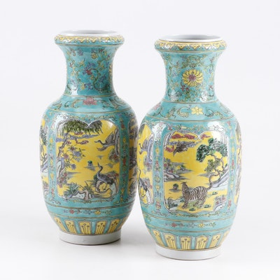 Chinese Porcelain Floor Vases, Pair