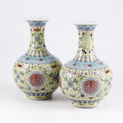 Chinese Yellow Ground Famille Rose Porcelain Vases