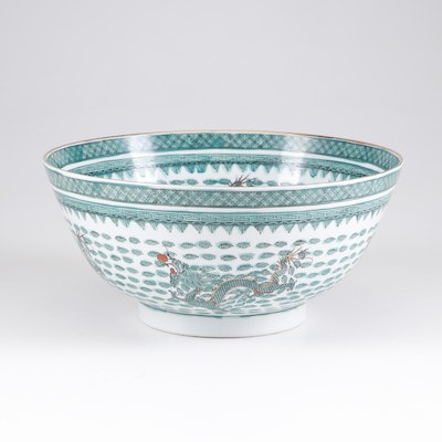 Chinese Porcelain Bowl with Dragon Motif