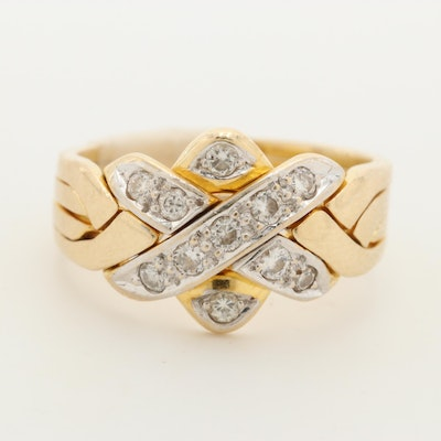 14K Yellow Gold Diamond Puzzle Ring