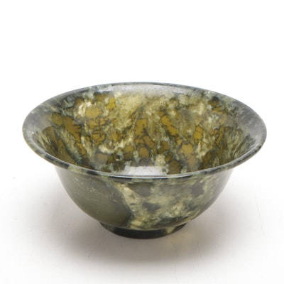 Chinese Spinach Jade Stone Bowl