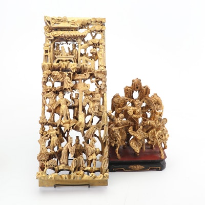 Chinese Carved Gilt Wood Reticulated Reliefs