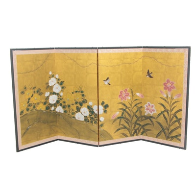 Japanese Four Panel Folding Wall Screen