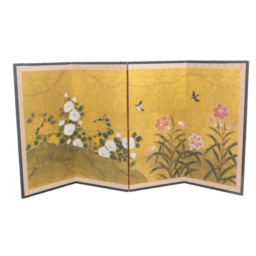 Japanese Four Panel Folding Wall Screen