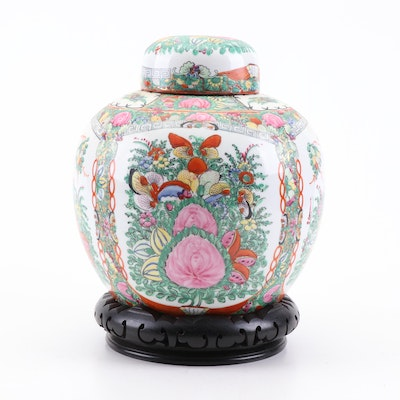 "Chinese ""Rose Canton"" Porcelain Ginger Jar"