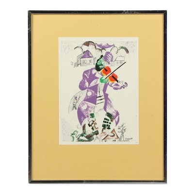"""Color Lithograph After Marc Chagall """"The Green Violinist"""""""