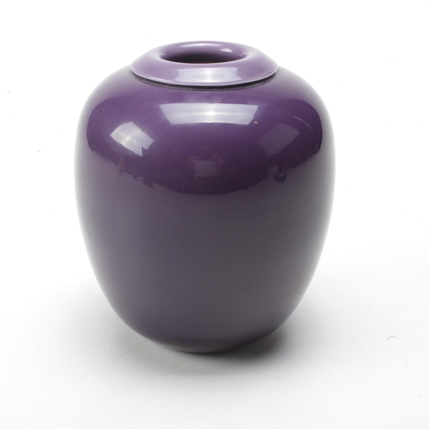 Laslo for Mikasa Art Glass Vase