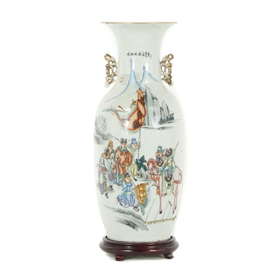 Chinese Hand-Painted Porcelain Floor Vase, Republic Period