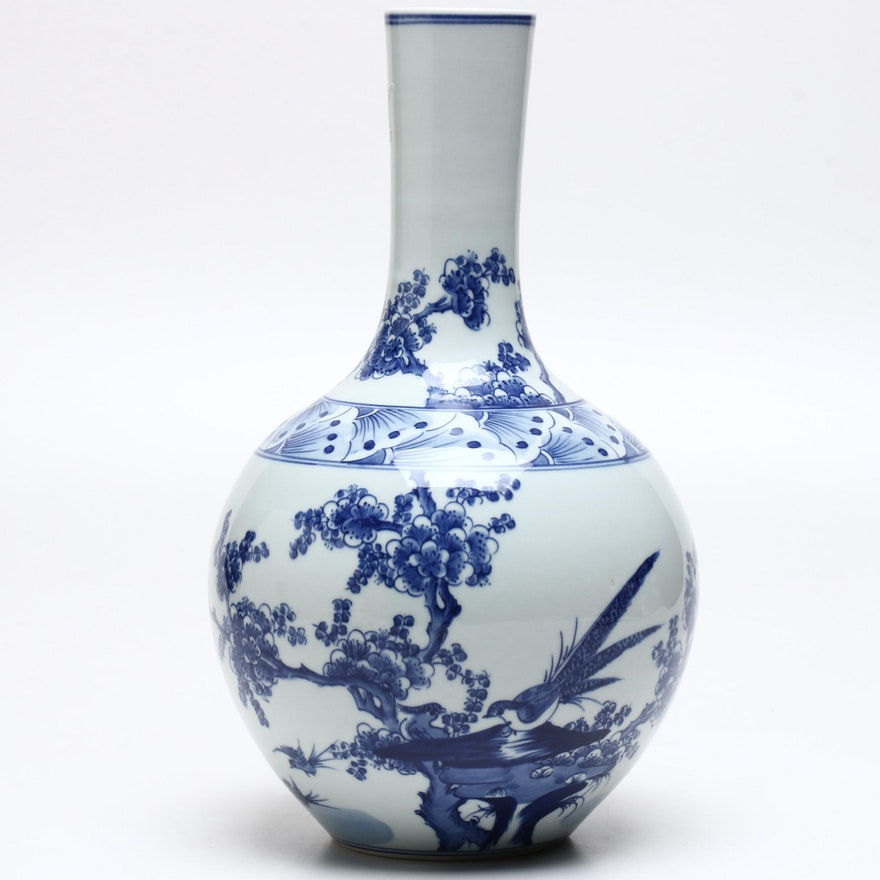 Chinese Porcelain Blue and White Vase, Mid-Late 20th Century