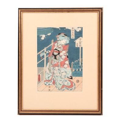 """Utagawa Kunisada Woodblock Print """"Onoe Kikugoro IV as the Shirabyoshi Hanako"""""""
