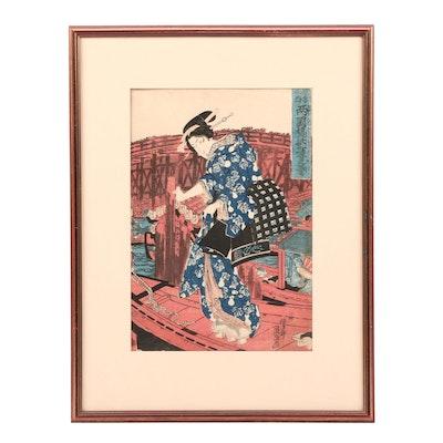 Japanese Woodblock Ukiyo-e Print of Woman in Boat