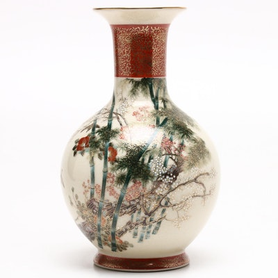 Japanese Kutani Porcelain Vase, Mid-Late 20th Century