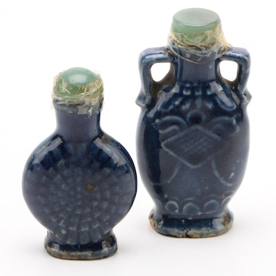 Chinese Dark Blue Snuff Bottles with Aventurine Lids, Qing Dynasty