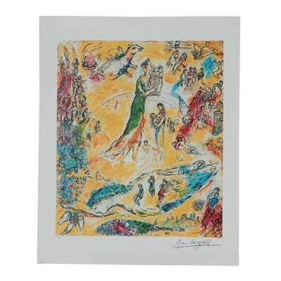 "Giclée after Marc Chagall ""The Sources of Music"""