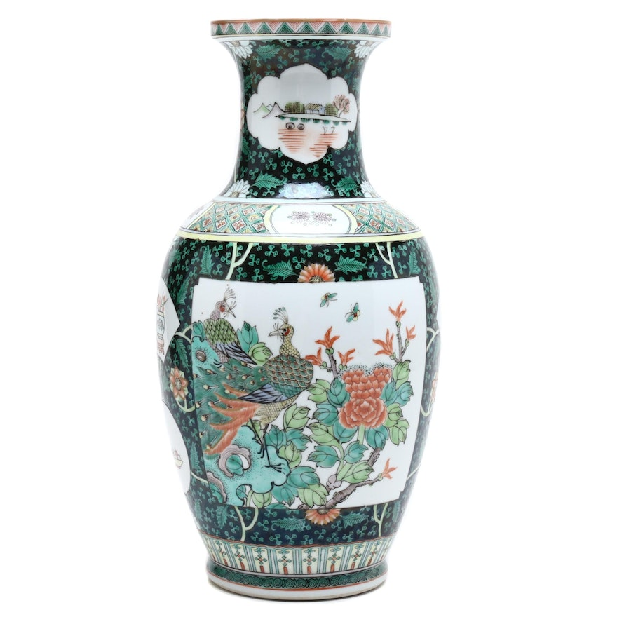 Chinese Hand-Decorated Porcelain Vase