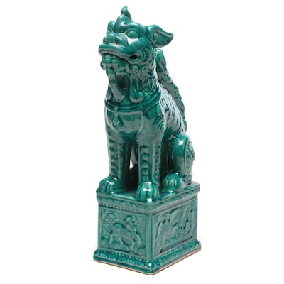 Chinese Ceramic Guardian Lion, Mid to Late 20th Century