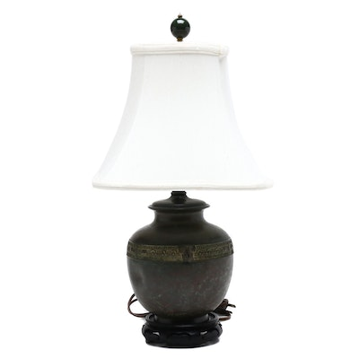 Chinese Converted Archaistic Bronze Table Lamp on Wooden Base, Mid-20th Century