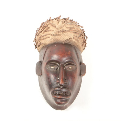 Central African Hand-Carved Wooden Mask