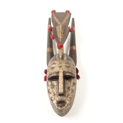 Decorative Bamana Style Mask